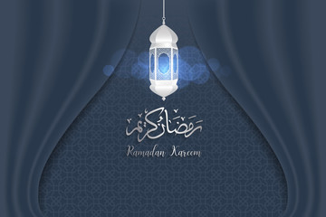 ramadan backgrounds vector,Ramadan kareem with  arabic pattern background
