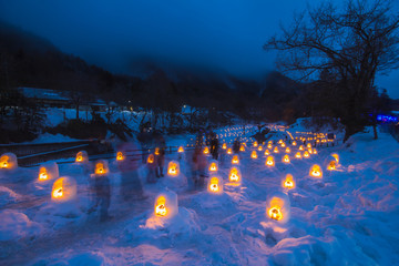The Yunishigawa Kamakura Festival is held from late January to mid March (January 25 to March 9, 2014)