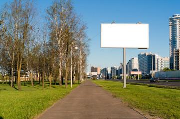 horizontal blank billboard