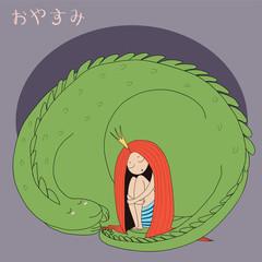 Hand drawn vector illustration of sleeping princess with long hair and dragon, with Japanese text in hiragana Oyasumi (Good night).