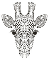 Giraffe head zentangle stylized, vector illustration, freehand pencil, hand drawn, pattern. Zen art. Ornate.