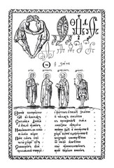 Engraving from the old ABC-book of the 1600s.