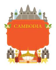 Cambodia Landmarks, Traditional Dance, Frame