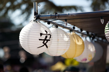Japanese lanterns at Obon festival in Japantown, San Jose, California
