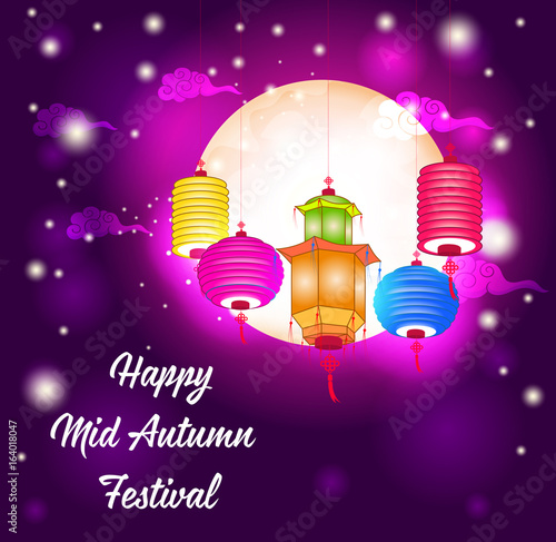 85817c4ea Traditional background for traditions of Chinese Mid Autumn Festival or Lantern  Festival