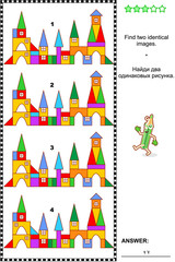 Visual puzzle or picture riddle: Find two identical toy town images. Answer included.