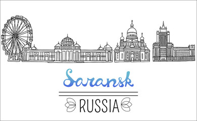 Set of the landmarks of Saransk, Russia. Vector Illustration. Business Travel and Tourism. Russian architecture. Black pen sketches and silhouettes of famous buildings located in Saransk.