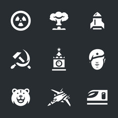 Vector Set of Russia Army Icons.