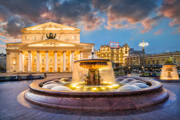 Fond de hotte en verre imprimé Opera, Theatre Большой театр и фонтаны The Bolshoi Theater and fountains