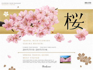 Cherry blossom tour ad