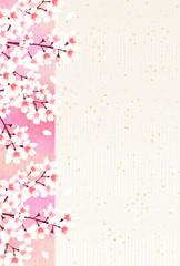 桜 春 年賀状 背景