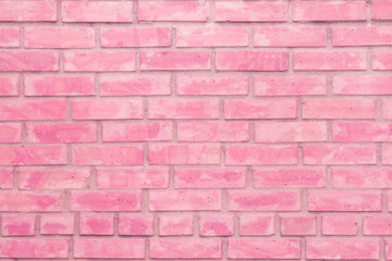 Pink brick wall background. Rose texture facade, bright colored.