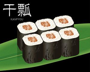 カンピョウの寿司のリアルイラスト 巻物