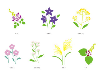 秋の七草 イラスト セット