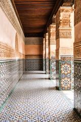 Mederssa Ben Youssef - Marrakech - Maroc
