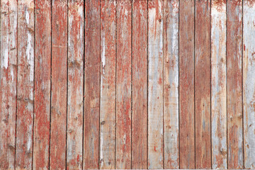 background the old wooden boards walls