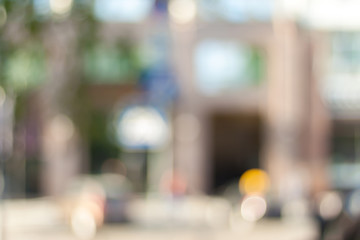 Blurred background photo.Cityscape bokeh. Defocused abstract city.Background out of focus.Can use as wallpaper, design. Summer blurry city backdrop.Travel out of focus photos. Fairy defocused photos