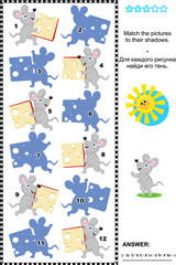 Visual puzzle or picture riddle: Match the pictures of mice and cheese slices to their shadows. Answer included.
