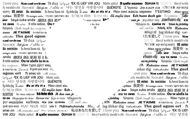 I love you in different languages. Vector greeting card