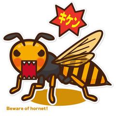 スズメバチ注意喚起