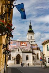 Das Rathaus von Zagreb