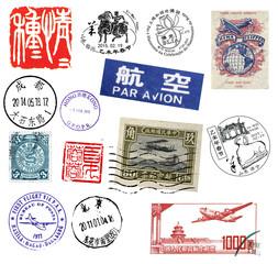 Briefmarken und Poststempel aus China