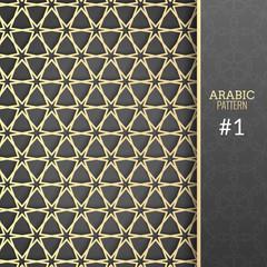 Arabic ornament pattern. Islamic vector arabian decoration background