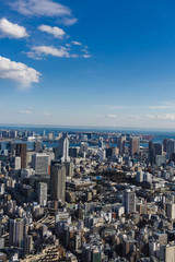JAPAN, TOKYO-FEBRUARY 14, 2017: Cyty with skyline in Tokyo Japan.