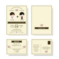 Set of Cute Couple Cartoon Wedding Invitation card. Modern style.Brown color tone.Vector/Illustration
