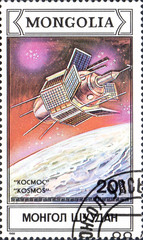 UKRAINE - CIRCA 2017: A postage stamp printed in Mongolia shows Artificial Earth Satellite Kosmos from series Space research, circa 1988