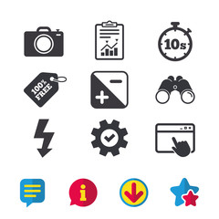 Photo camera icon. Flash light and exposure symbols. Stopwatch timer 10 seconds sign. Browser window, Report and Service signs. Binoculars, Information and Download icons. Stars and Chat. Vector