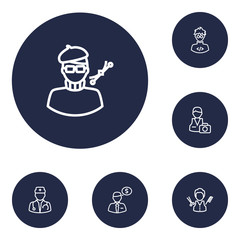 Set Of 6 Job Outline Icons Set.Collection Of Programmer, Photographer, Banker And Other Elements.