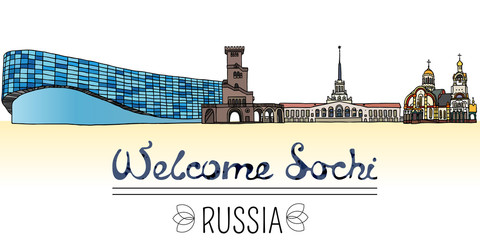 Set of the landmarks of Sochi, Russia. Vector Illustration. Business Travel and Tourism. Russian architecture. Color silhouettes of famous buildings located in Sochi.