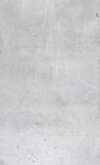 Fototapete - Sichtbetonwand nicht verputzt oder verblendet - Ansichtsflächen - gestalterische Funktionen