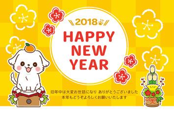 かわいい戌年(犬)の年賀状素材 2018年
