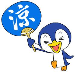 団扇 ペンギン