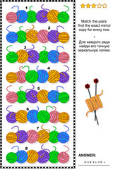 Visual logic puzzle: Match the pairs - find the exact mirrored copy for every row of colorful yarn balls. Answer included.