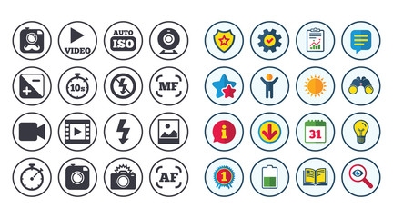 Set of Photo and Video icons. Camera, timer and frame signs. No flash and Auto focus symbols. Calendar, Report and Book signs. Stars, Service and Download icons. Binoculars, Lamp and Shield flag