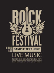 Vector billboard for Rock Festival live music with an electric guitar, wings, fire and place for text