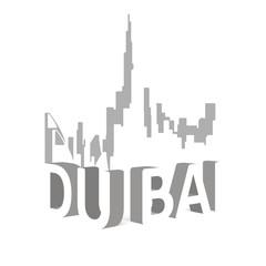 Dubai skyline illustration