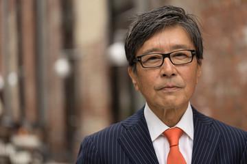 Asian businessman face portrait