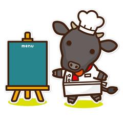 牛の料理人とメニュー 黒毛和牛