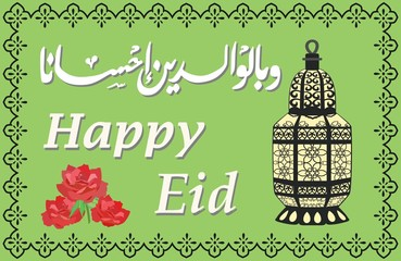 Muslim holiday Eid al-Adha. Feast of the Sacrifice. Eastern lamp, red flowers with text on green background. Graphic design decoration of flyers, posters, cards. Vector illustration.