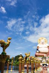 Wat Plai Laem : ワット・プライラム