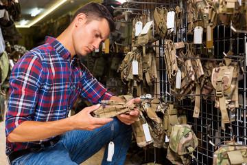 Male customer choise textile cover for air gun