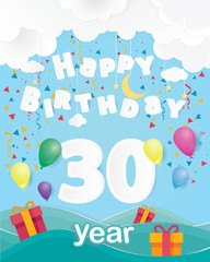 cool 30 th birthday celebration greeting card origami paper art design, birthday party poster background with clouds, balloon and gift box full color. thirty years anniversary celebrations