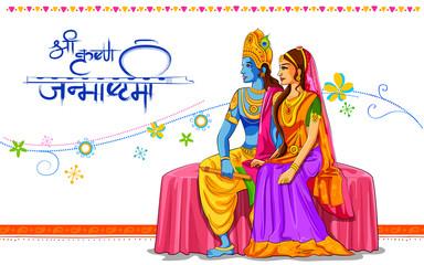 Goddess Radha and Lord Krishna in Happy Janmashtami festival background of India