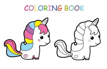 Coloring page of cute little unicorn with toy for preschool kids activity educational worksheet. Vector artwork