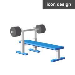 Vector icon training apparatus