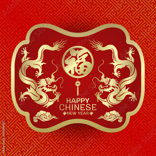 Happy Chinese New Year Card With Gold Twin China Dragon And Chinese